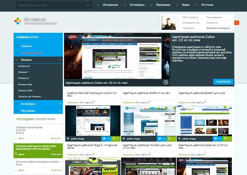 Как сделать торрент сайт на ucoz продвижение сайта регистрация на досках добавить сайт или обьявление