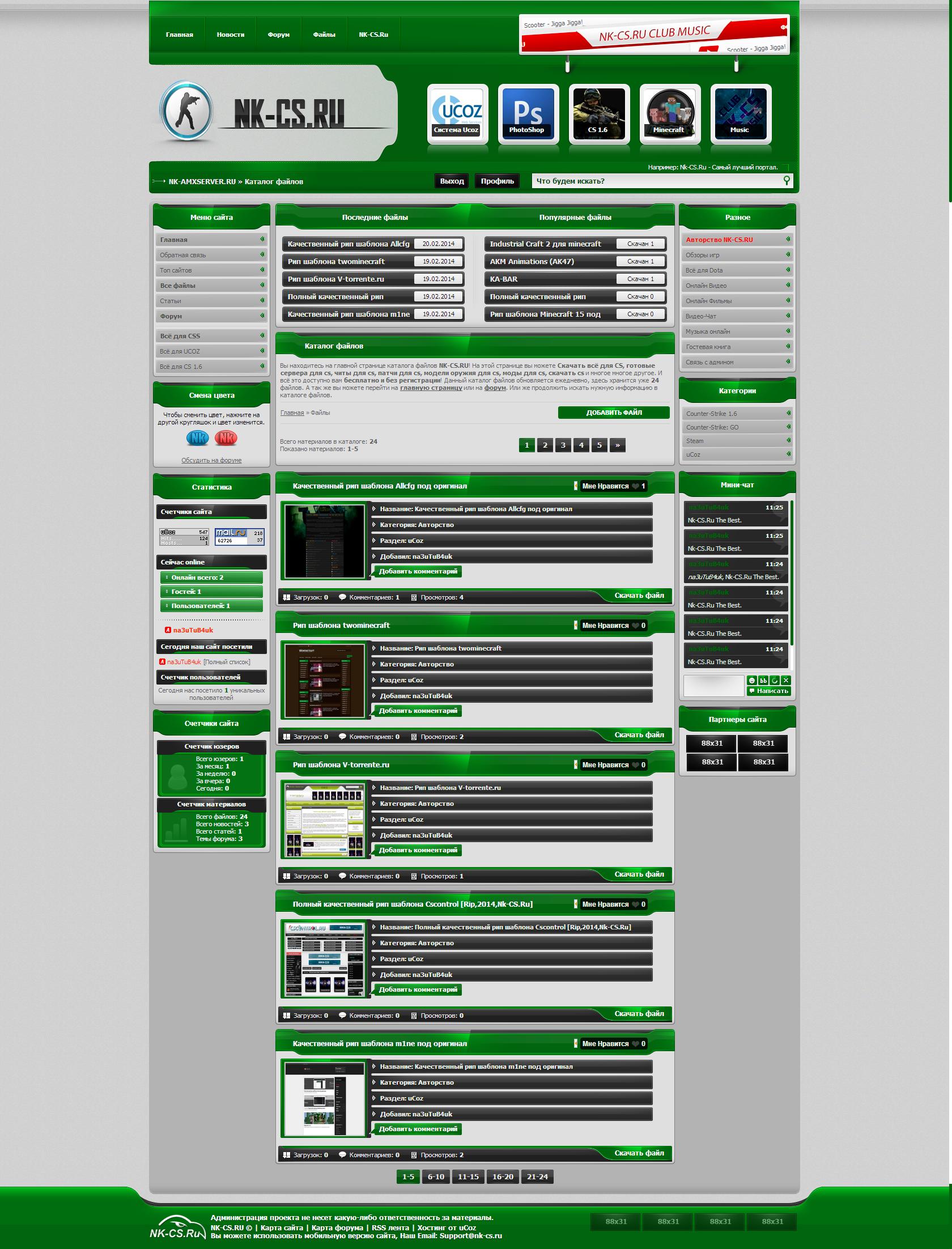 Раскрутка сайтов про кс программирование, создание сайтов